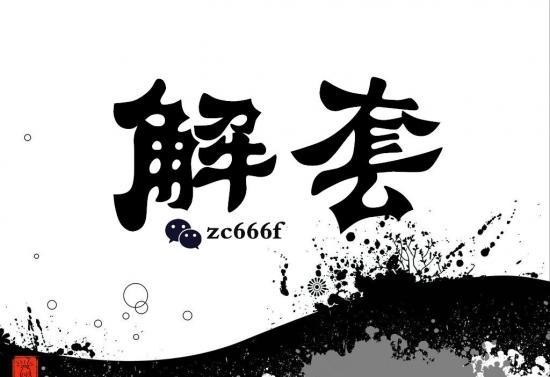 0004_副本.jpg