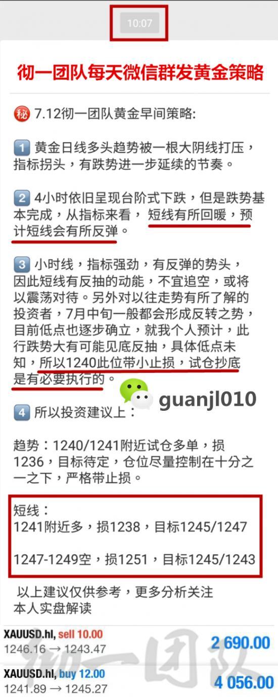 Screenshot0180有广告.jpg