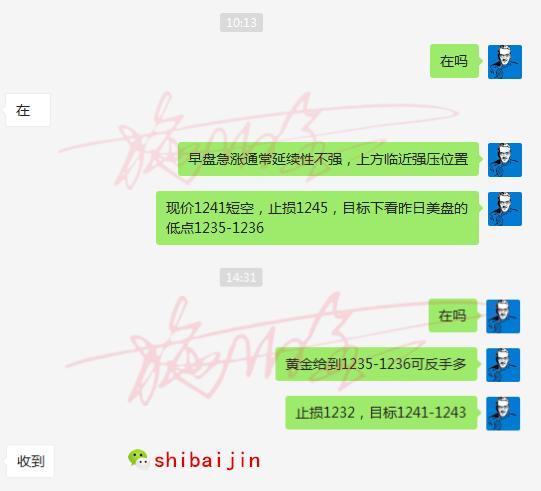 12.6_广告.png