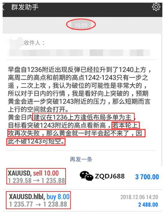 12.6盈利广告.jpg