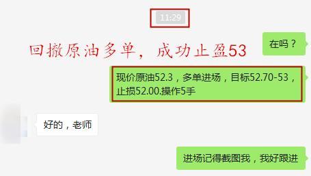 12.5原油盈利图.png