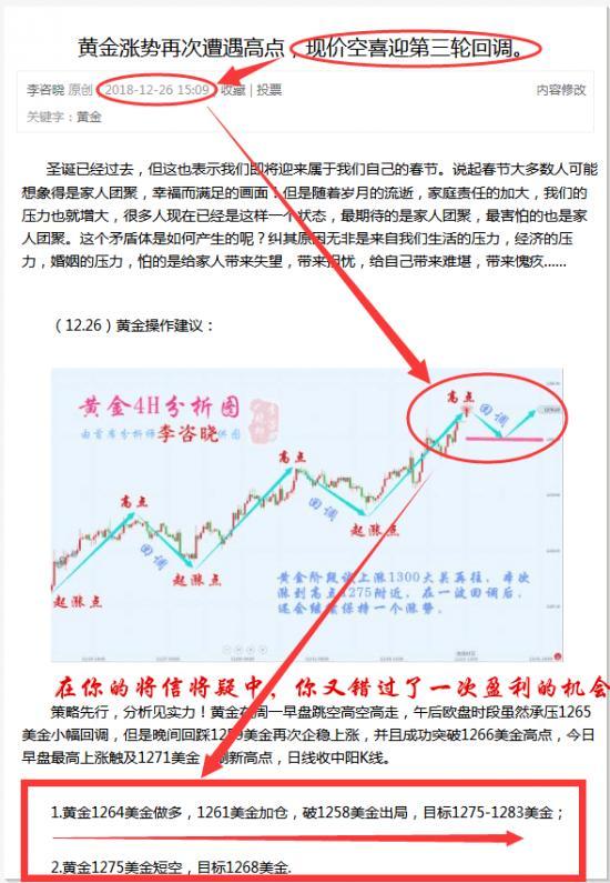 12.26盈利图.png