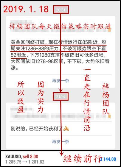 Screenshot_2019-01-18-22-41-58-529_com.tencent.mm.png