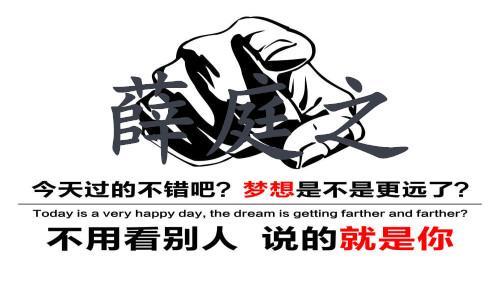 gongsiqiangmianbaidijilidujitangyinshuawenhuaqiang_7140401_副本.jpg