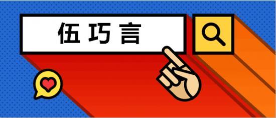 15490351691639371_副本.png