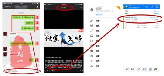 3.11单日小行情利润.jpg