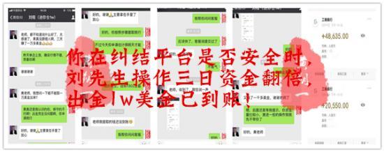 刘先生出金1w实图.jpg