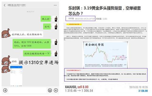 Screenshot_20190320-143540.jpg