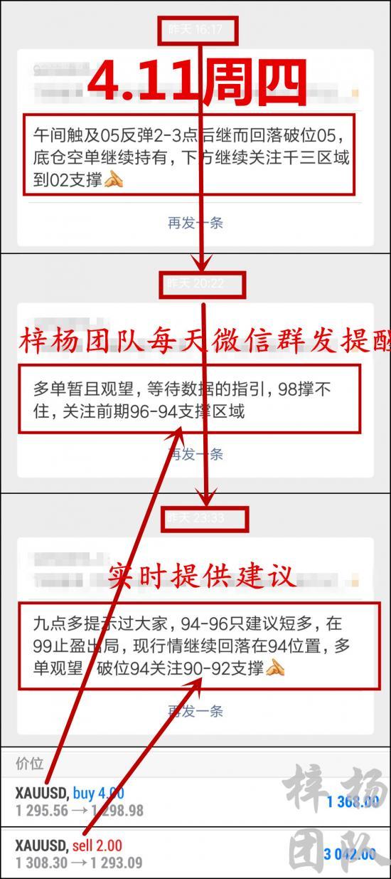 4.11盈利_副本.jpg
