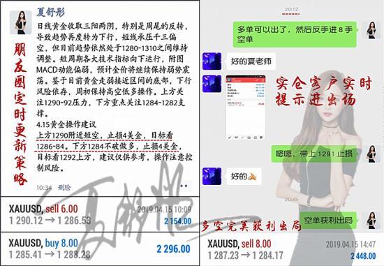4.15盈利.jpg