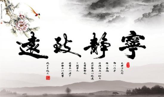 http://www.weixinrensheng.com/caijingmi/246072.html