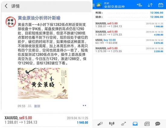 4.16盈利图-周二.jpg