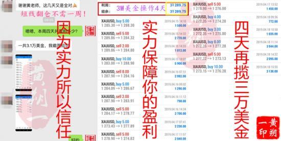 4.19周翻仓图.jpg
