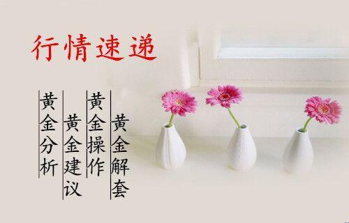 http://www.weixinrensheng.com/caijingmi/249929.html
