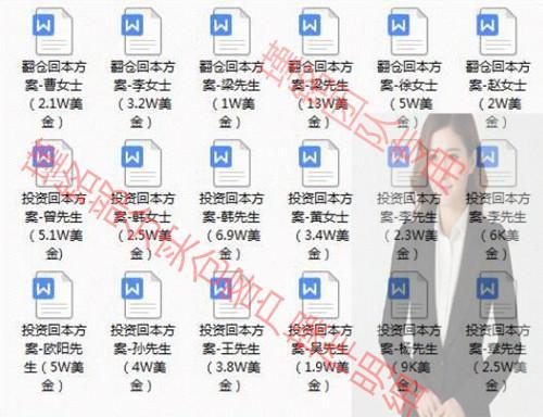 瑾铭实仓客户部分截图.jpg