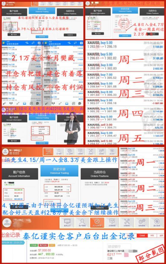 客户盈利图.jpg