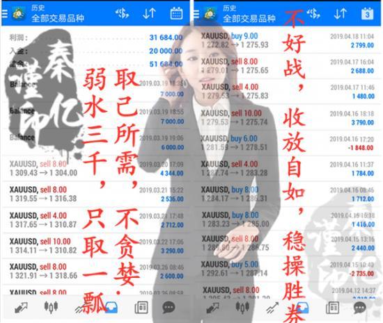 4月翻仓图 (2).png