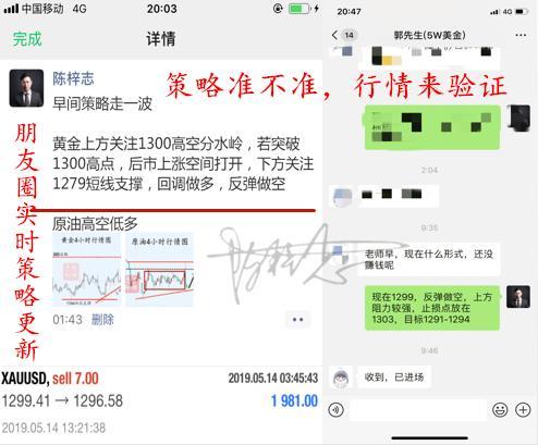 黄金2019.5.14黄金总图.png