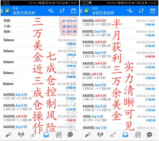 5.3-5.17翻仓图.png