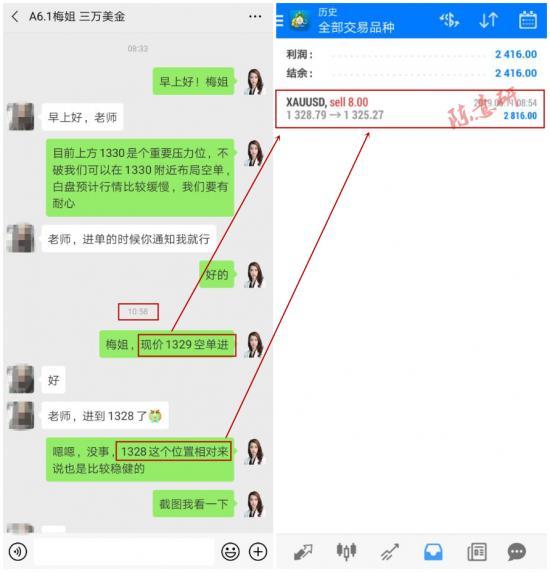6.11.1_副本.png