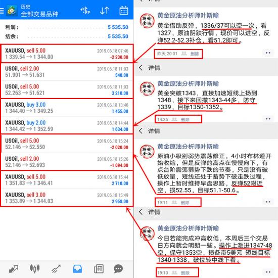 6.18盈利图2_副本.jpg