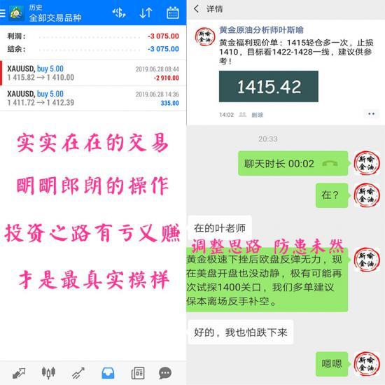 6.28盈利1_副本.jpg