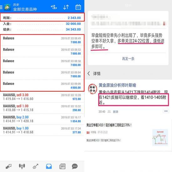 7.3盈利图_副本.jpg