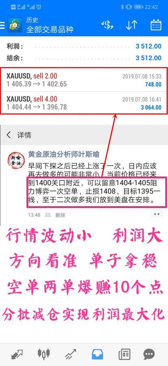 7.8盈利图_副本.jpg