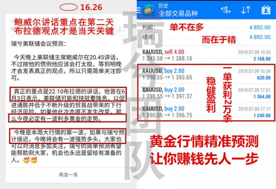Screenshot_2019-07-09-23-12-25-52_副本_副本.png
