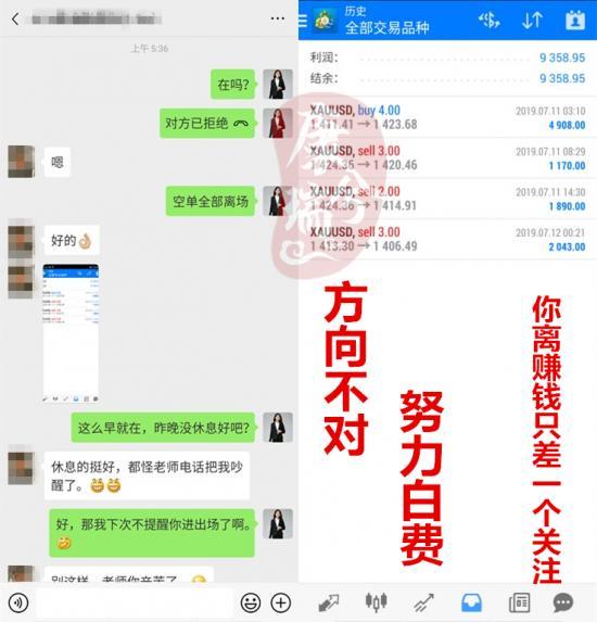 Screenshot_2019-07-12-14-40-37-62_91aff120a7caff6_副本.png