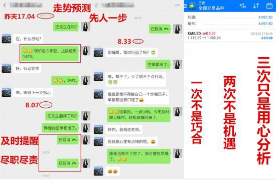 Screenshot_2019-07-17-10-21-47-39_副本.png