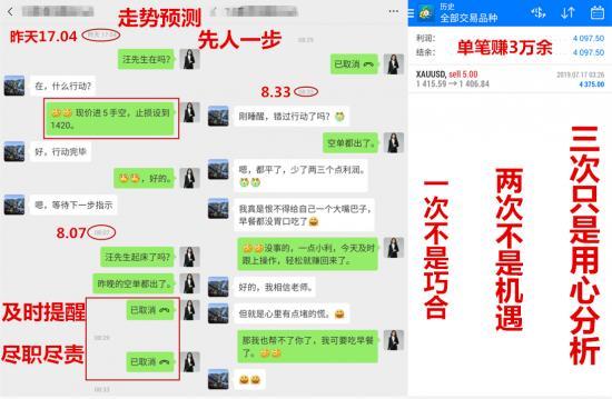 Screenshot_2019-07-18-10-21-47-39_副本.png