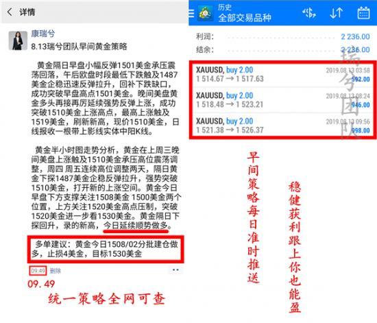 Screenshot_2019-08-13-17-01-54-94_副本.png
