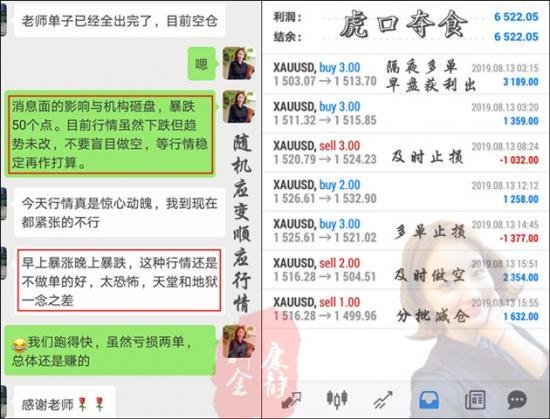 8.13周二盈利.jpg