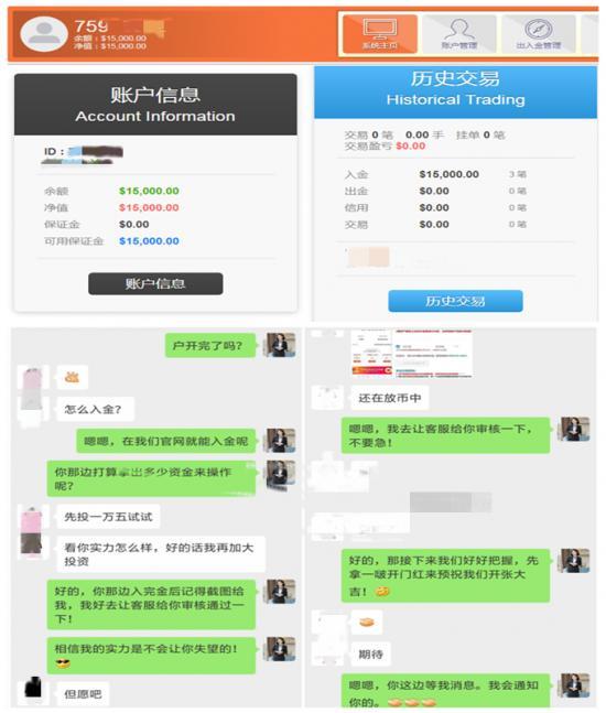 Screenshot_2019-08-12-22-32-19-73_副本.png