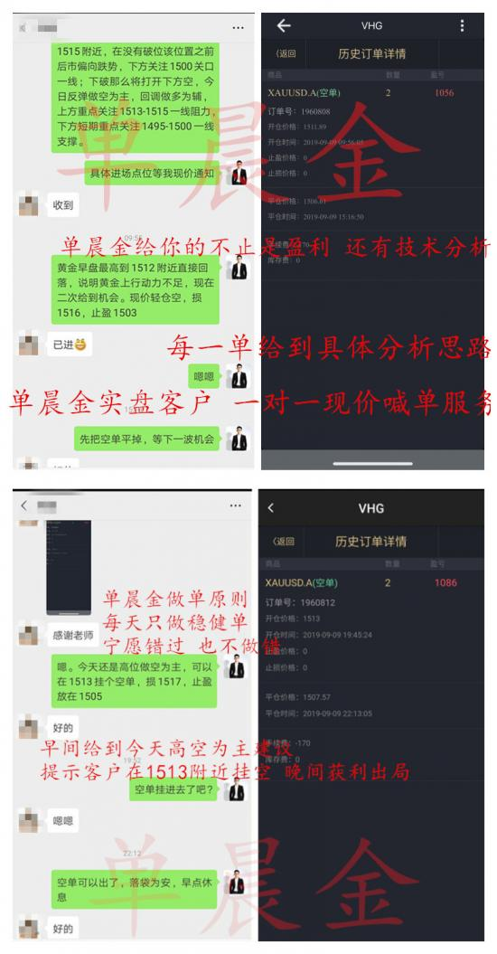 Screenshot_20190909_173609_com.qixiao.wsjt_副本_副本.jpg