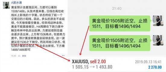 Screenshot_2019-09-13-22-45-20-897_com.tencent.mm.jpg