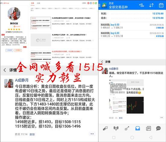 Screenshot_2019-09-21-03-32-06-06_副本.jpg