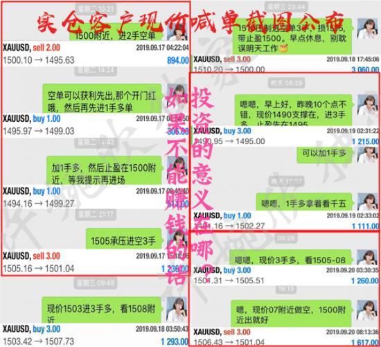周盈利.jpg