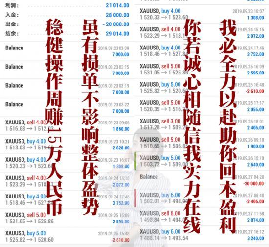 2.8万美金_副本.jpg