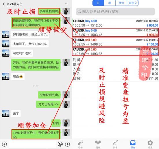 Screenshot_2019-10-10-23-29-56-85_91aff120a7caff6_副本.png
