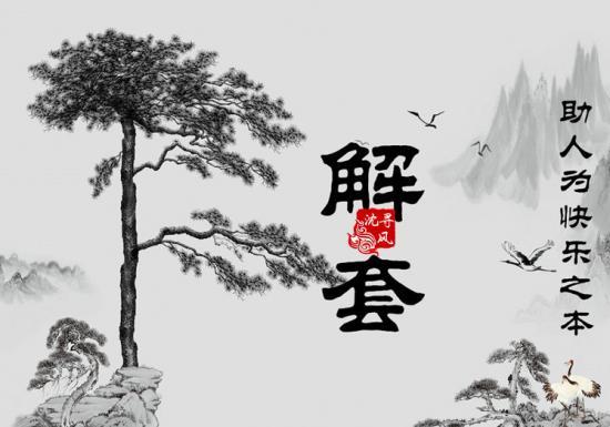 055_副本_副本.jpg
