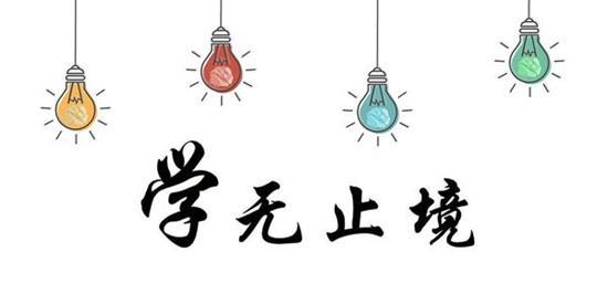 沈博研 (59).jpg