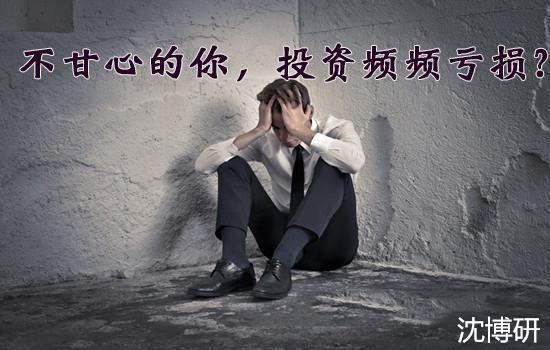 沈博研 (3).jpg