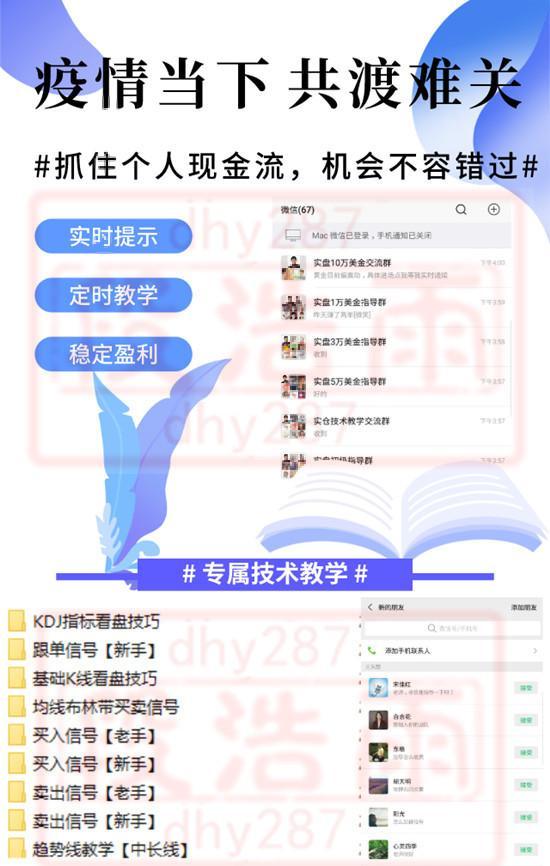 默认文件1589359099230.jpg