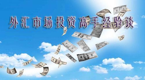 舒鑫欢:黄金投资散户新手如何做到小亏大盈,此文或许就是你的转机