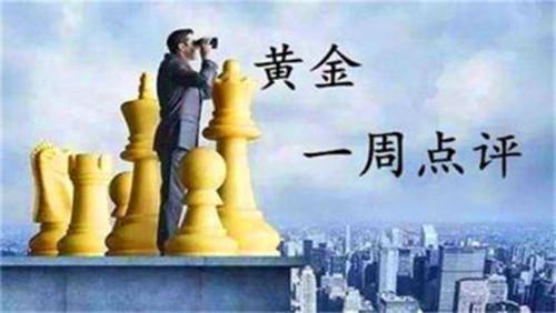 舒鑫欢:黄金一周指导总结,单周获利50W,带领4名学员翻仓